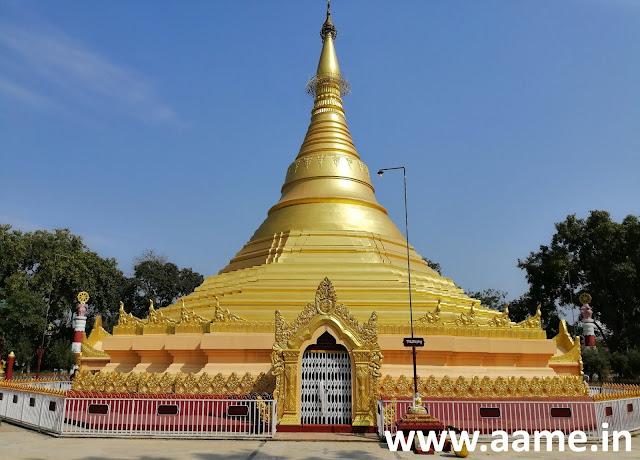 Myanmar Golden Monastery - Lumbini - Nepal - 01