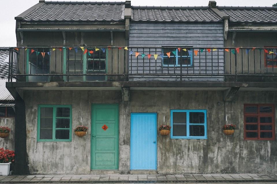 四四南村(44 South Village)