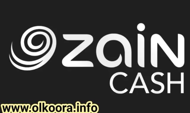 تحميل تطبيق زين كاش الأردن Zain Cash apk آخر تحديث للأندرويد و للأيفون