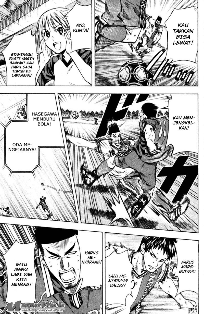 Area no Kishi Chapter 65-2