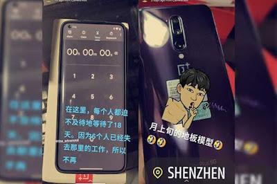 تسريب صور على الإنترنت للهاتف الصيني OnePlus 8 Pro