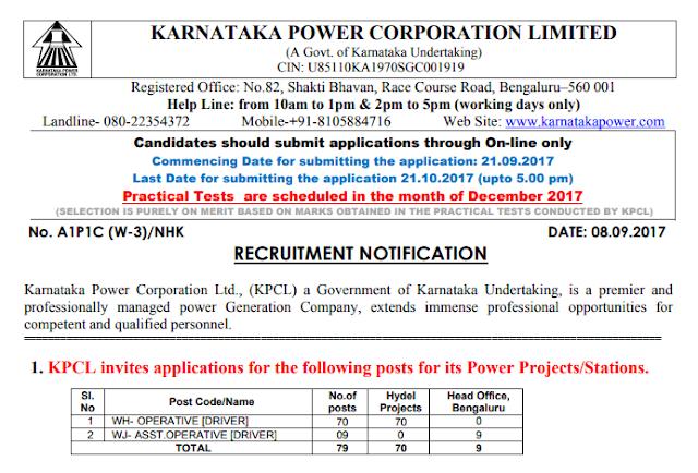 Karnataka Power Corporation Limited Recruitment 2017