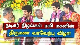 Celebrities at Actor Nizhalgal Ravi Son Wedding Reception