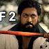 KGF 2 के टीज़र ने तोड़ दिया यूट्यूब वर्ल्ड रिकॉर्ड, क्या यह बाहुबली को हरा पाएगी?