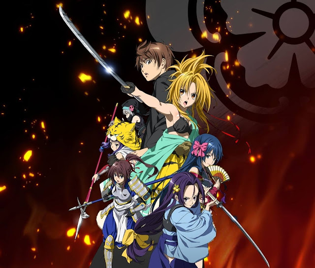 Oda Nobuna no Yabou Subtitle Indonesia Batch