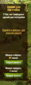 elvengold.com экономическая игра