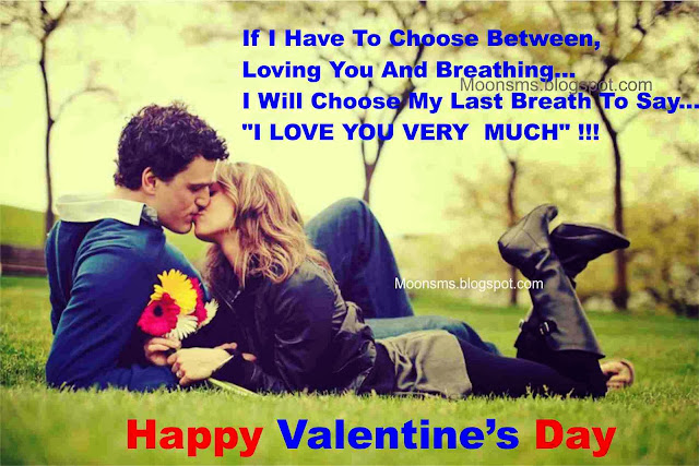 #50+ Romantic Happy Valentines Day Message 2017 - Best Message Of Happy Valentines Day