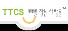 ●마추자●가입머니 10,000원! 그외 3+2 / 5+3 / 10+5 / 20+7 신규이벤트! 역대최강 자본력사이트