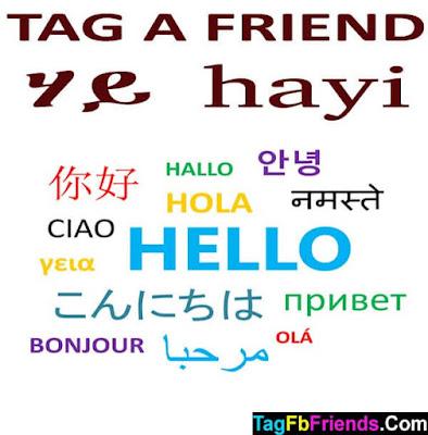 Hi in Amharic language