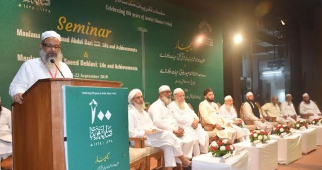 जमीयत के महापुरुषों के बलिदान और संघर्ष को कभी भुलाया नहीं जा सकता : मदनी - newsonfloor.com