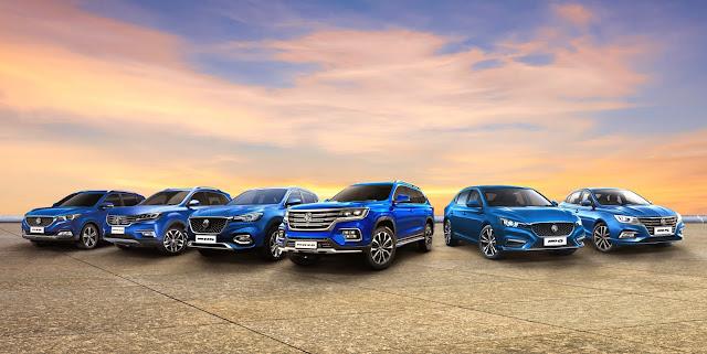 سيارات ام جي لعام 2020