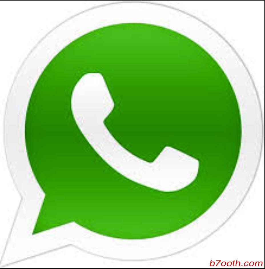 تحميل برنامج الواتس اب للاندرويد و الجالاكسي