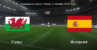 Уэльс – Испания прямая онлайн трансляция 11/10 в 21:45 МСК.