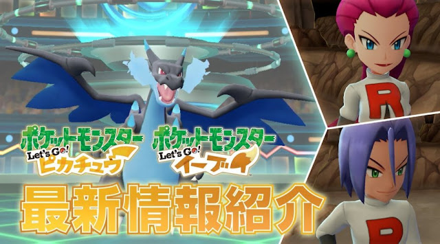 Pokémon Let's Go Pikachu! e Let's Go Eevee! (Switch) recebem trailer mostrando as Mega Evoluções