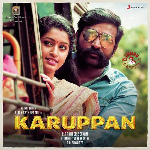 Karuppan Full Movie Download, Karuppan (2017) Tamil HQ Real DVDScr 700MB
