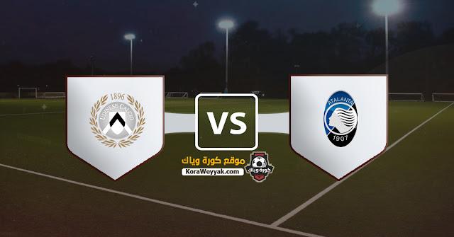 نتيجة مباراة أتلانتا وأودينيزي اليوم الاحد 6 ديسمبر 2020 في الدوري الايطالي
