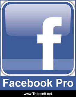 تحميل برنامج فيس بوك برو مجاناً