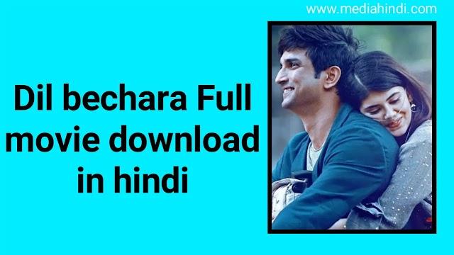 dil bechara Full movie download in hindi