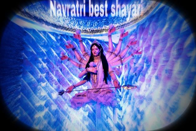 Navratri-shayari