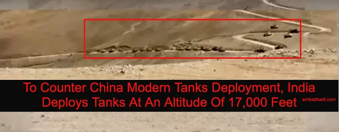 To Counter China On Modern Tanks Deployment, India Deploys Tanks At An Altitude Of 17,000 Feet