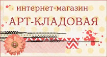 http://art-kladovaya.ru/upload/index.php?route=product/category&path=37_52&page=2
