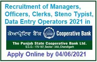Punjab State Cooperative Bank Vacancy Recruitment 2021