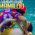 VIDEO | Jambo Squad - Mamiloo (Official Video) | Mp4 DOWNLOAD