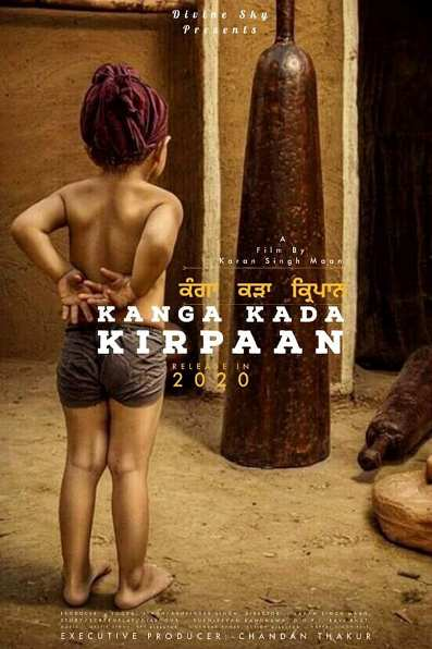 Kangha Kada Kirpaan next upcoming punjabi movie first look movie  Rajbir Dhillon Poster of download first look, release date