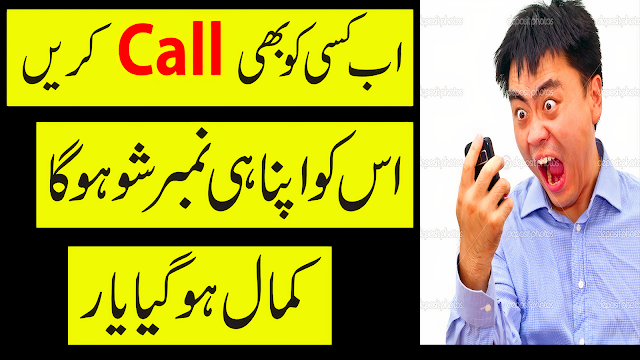 To Talk Free call And Free Top up