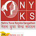 NYKS Result 2020 – Asst, Steno Gr II, LDC & Other DV Date Announced