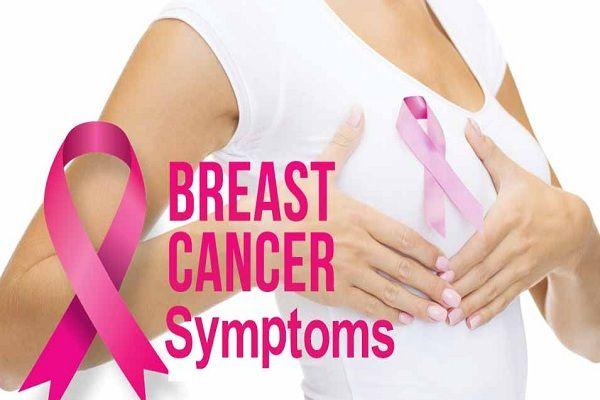 breast cancer symptoms