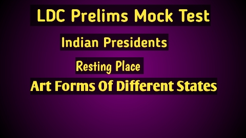 LDC Prelims Mock Test Set 20