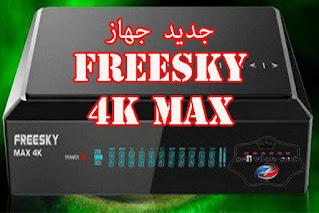 Freesky MAX 4K