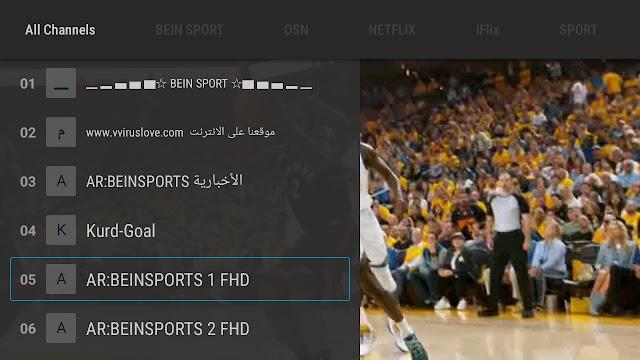 برنامج AirMax TV مع كود تفعيل