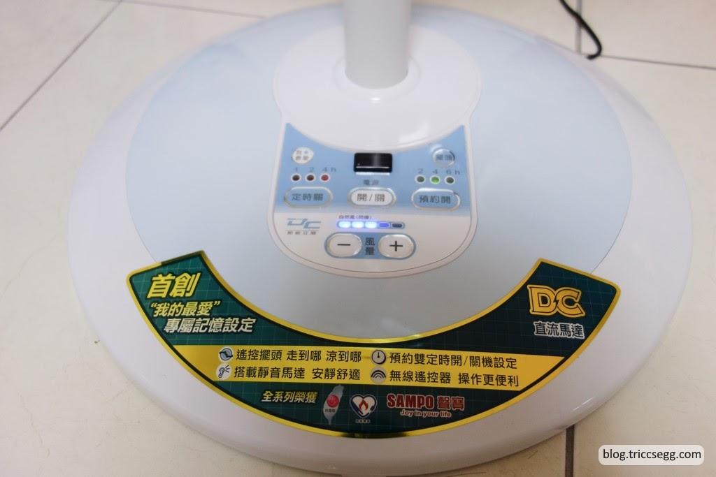 聲寶電扇sk-zf14dr(1).jpg