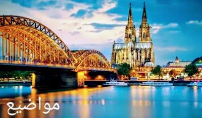 اجمل مدن المانيا السياحيه ومناخها
