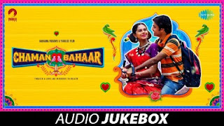Kaand Lyrics Chaman Bahaar by Mohan Kannan
