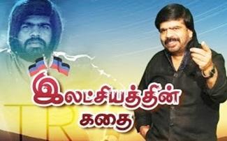 T. Rajendar Story | TR | Silambarasan | News 7 Tamil