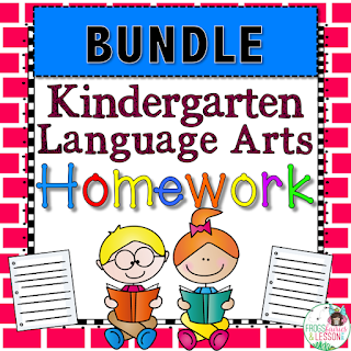 Kindergarten Grade Language Arts Spiral Review and Homework