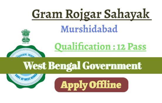 Gram Rojgar Sahayak Recruitment