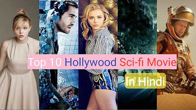 Great Science Fiction Hollywood Movies With Unique Concept