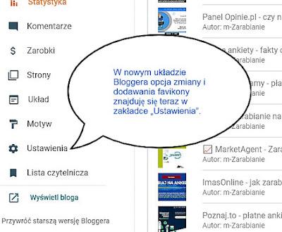 Jak przesłać obraz favicon do nowej witryny Blogger (Blogspot)?