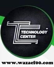 تعلن شركة تكنولوجي سنتر للتجارة والتوريدات عن احتياجها لمهندسين كهرباء وميكانيكا حديثي التخرج وخبرة