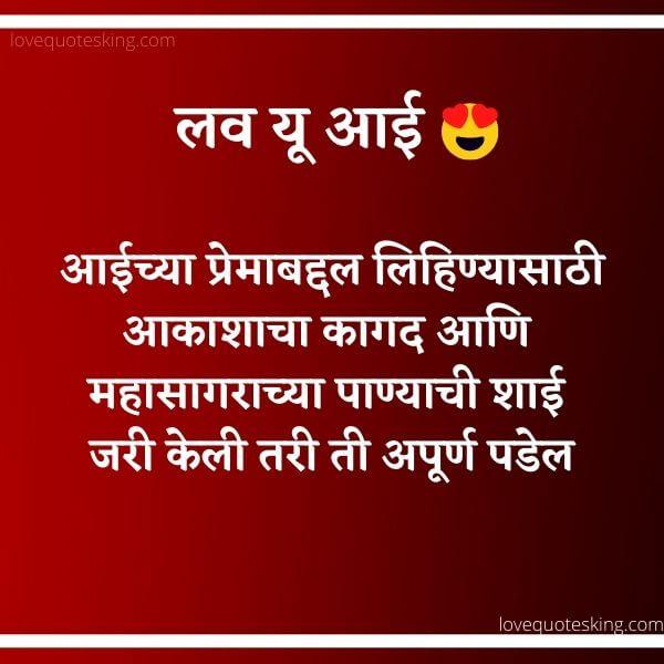 Aai Status