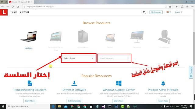 تحميل تعريفات ويندوز 10 عن طريق الموقع الرسمي للشركة المصنعة - الصورة 5