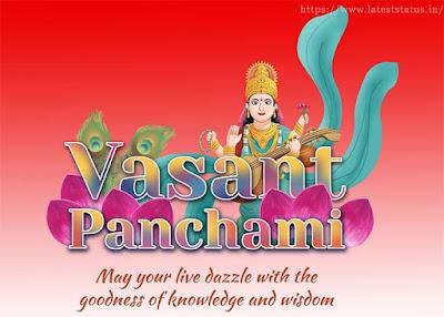 Happy-Basant-Panchami-Wishes