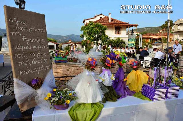 Το Σάββατο η 14η γιορτή αγκινάρας στα Ίρια
