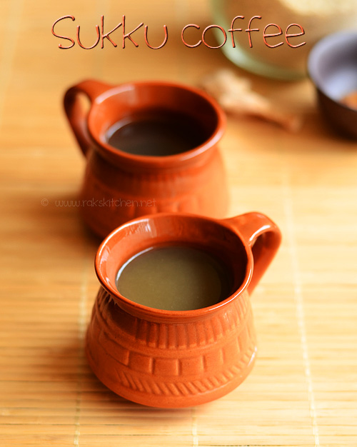 Sukku-coffee-recipe