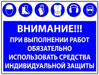 Скорая помощь Владимирская область