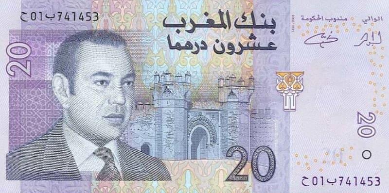 عشرون درهما من عملة المغرب
